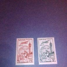 Sellos: UPU 1949 TUNEZ TUNICIA. Lote 244841930