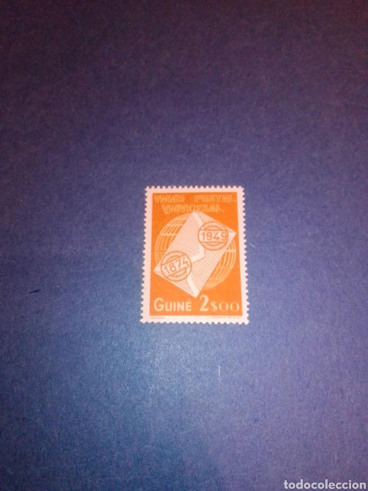 UPU 1949 GUINEA PORTUGUESA (Sellos - Extranjero - África - Otros paises)