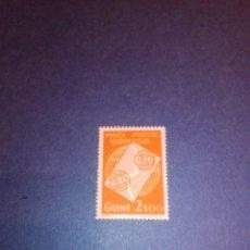 Sellos: UPU 1949 GUINEA PORTUGUESA. Lote 244865290
