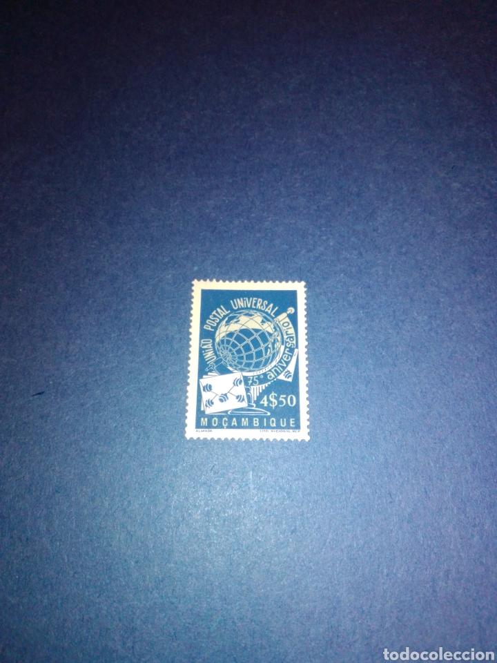 UPU 1949 MOZAMBIQUE (Sellos - Extranjero - África - Otros paises)