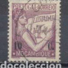 Sellos: MOZAMBIQUE, COLONIA PORTUGUESA, 1933 LUSIADAS. Lote 245116160