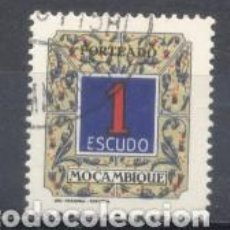 Sellos: MOZAMBIQUE, COLONIA PORTUGUESA, 1953, USADO. Lote 245116605