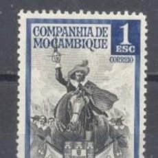 Sellos: MOZAMBIQUE, COLONIA PORTUGUESA, 1970, COMPAÑÍA DE MOZAMBIQUE, NUEVO, SIN GOMA. Lote 245263595