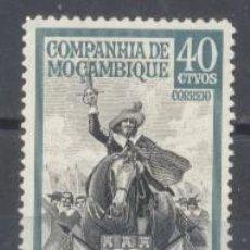 Sellos: MOZAMBIQUE, COLONIA PORTUGUESA, 1970, COMPAÑÍA DE MOZAMBIQUE, NUEVO, SIN GOMA. Lote 245263740