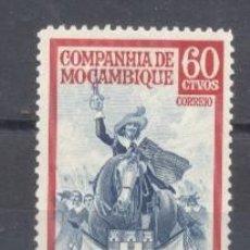 Sellos: MOZAMBIQUE, COLONIA PORTUGUESA, 1970, COMPAÑÍA DE MOZAMBIQUE, NUEVO, SIN GOMA. Lote 245263930