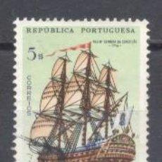 Sellos: MOZAMBIQUE, COLONIA PORTUGUESA, 1963 BARCOS, NAO NTRA., SRA. DE LA CONCEPCIÓN ,USADO. Lote 245269835