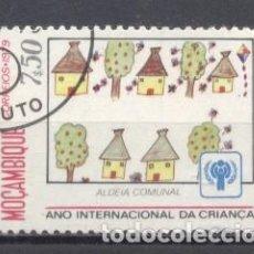 Sellos: MOZAMBIQUE, COLONIA PORTUGUESA, 1979, AÑO INT. DEL NIÑO ,PREOBLITERADO. Lote 245271700