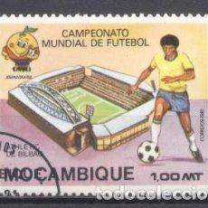 Sellos: MOZAMBIQUE, COLONIA PORTUGUESA, 1981, CAMPEONATO MUNDIAL DE FUTBOL ,PREOBLITERADO. Lote 245272645
