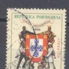 Sellos: MOZAMBIQUE, COLONIA PORTUGUESA, 1956, ESCUDO DE ARMAS, USADO. Lote 245276320
