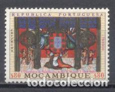 MOZAMBIQUE, COLONIA PORTUGUESA, 1969, V CENT, DEL NACIMIENTO DEL REY MANUEL, NUEVO (Sellos - Extranjero - África - Otros paises)
