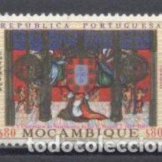 Sellos: MOZAMBIQUE, COLONIA PORTUGUESA, 1969, V CENT, DEL NACIMIENTO DEL REY MANUEL, NUEVO. Lote 245282310