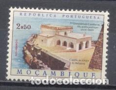 MOZAMBIQUE, COLONIA PORTUGUESA, 1969, CAPILLA DEL BALUARTE, NUEVO RESTOS CHARNELA (Sellos - Extranjero - África - Otros paises)