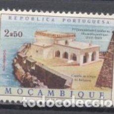 Sellos: MOZAMBIQUE, COLONIA PORTUGUESA, 1969, CAPILLA DEL BALUARTE, NUEVO RESTOS CHARNELA. Lote 245282905