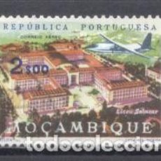 Sellos: MOZAMBIQUE, COLONIA PORTUGUESA, 1962, LICEO SALAZAR, USADO. Lote 245288140