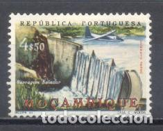 MOZAMBIQUE, COLONIA PORTUGUESA, 1962, PRESA SALAZAR, NUEVO (Sellos - Extranjero - África - Otros paises)