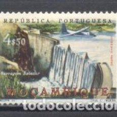 Sellos: MOZAMBIQUE, COLONIA PORTUGUESA, 1962, PRESA SALAZAR, NUEVO. Lote 245288465