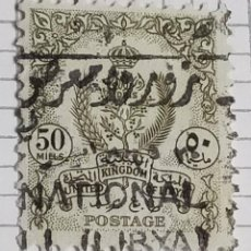 Sellos: SELLO LIBIA 1955 COAT OF ARMS 50 MILLIEME. Lote 245393535