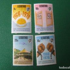 Sellos: LESOTHO, 1976, 10 ANIVERSARIO DE LA INDEPENDENCIA, YVERT 315/18. Lote 245463365