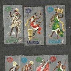 Sellos: BURUNDI - DANCER - 1964 - 7 VALORES - USADOS. Lote 253943350