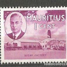 Timbres: MAURITIUS 1950 - ISLAS MAURICIO - 1C - SUGAR FACTORY - NUEVO. Lote 253943890