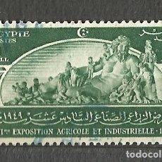 Timbres: EGIPTO 1949 - 1 MILL - USADO. Lote 253944160
