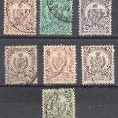 Sellos: LIBIA, LOTE DE 7 SELLOS 1955/57, USADOS. Lote 253997860