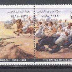 Sellos: LIBIA, 1981,BATALLA DE AIN ZARA TRIPOLI, NUEVO. Lote 253999595