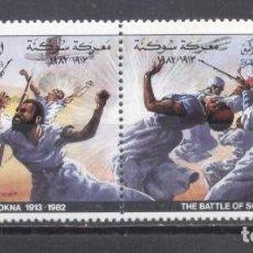 Sellos: LIBIA, 1981,BATALLA DE SOKNA, NUEVO. Lote 254000200