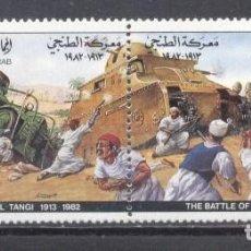 Sellos: LIBIA, 1981,BATALLA DE EL TANGI, NUEVO. Lote 254000420
