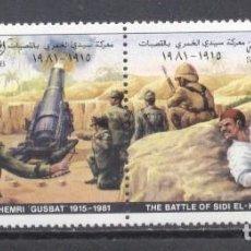 "Sellos: LIBIA, 1981,BATALLA DE SIDI EL KHEMRI ""GUSBAT"", NUEVO. Lote 254000655"