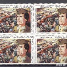 Sellos: LIBIA, 1982,13º ANIVERSARIO DE LA REVOLUCIÓN, NUEVO. Lote 254017715