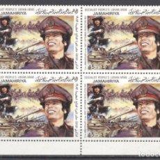 Sellos: LIBIA, 1982,13º ANIVERSARIO DE LA REVOLUCIÓN, NUEVO. Lote 254017785