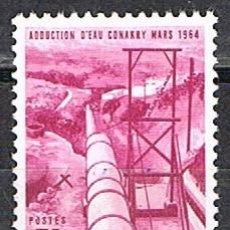 Sellos: REUBLICA DE GUINEA IVERT N º 190, INAUGURACIÓN DEL SUMINISTRO DE AGUA POR TUBERÍA EN CONAKRY, NUEVO. Lote 254047360