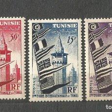 Sellos: TUNISIE 1953 - RF - 5 VALORES NUEVOS - 1ª FERIA INTERNACIONAL. Lote 254307085
