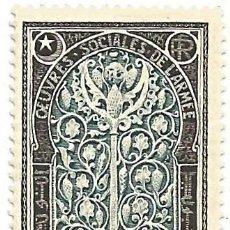 Sellos: TUNISIE 1952- MEZQUITA DE KAIROUAN - SCOTT CB1 / 19 EU /. Lote 254308000