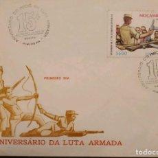 Sellos: O) 1979 MOZAMBIQUE, CIUDADANOS QUE REUNEN LA INDEPENDENCIA DE ARMAS, CONFLICTO ARMADO, FDC XF. Lote 254468460