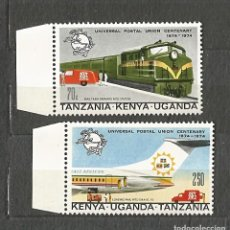 Sellos: TANZANIA KENYA UGANDA - 4 VALORES - 1974 - NUEVOS. Lote 254491085