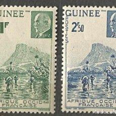 Sellos: GUINEE - AFRIQUE OCCIDENTALE FRANÇAISE - PETAIN - 2 VALORES NUEVOS. Lote 254532345