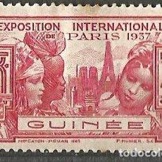Sellos: GUINÉE - 1937 - EXPOSITION INTERNATIONALE DE PARÍS. Lote 254532810