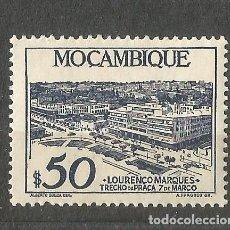 Sellos: MOÇAMBIQUE - MOZAMBIQUE PORTUGUÉS - LOURENÇO MARQUES - NUEVO. Lote 254536785