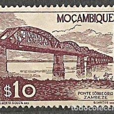 Sellos: MOÇAMBIQUE - MOZAMBIQUE PORTUGUÉS - PONTE SOBRE O RIO ZAMBEZE - NUEVO. Lote 254537485