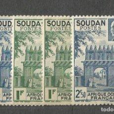 Sellos: SUDAN FRANCÉS - 2 VALORES - 4 SELLOS NUEVOS. Lote 254658415