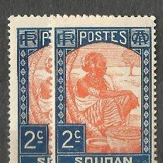Sellos: SUDAN FRANCÉS - 1 VALOR - 2 SELLOS NUEVOS. Lote 254658745