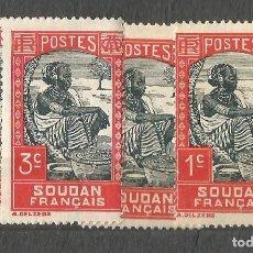 Sellos: SUDAN FRANCÉS - 1 VALOR - 4 SELLOS NUEVOS. Lote 254658835