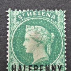 Timbres: ST HELENA. Lote 254794935