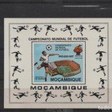 Sellos: HOJA BLOQUE NUEVA DE MOZAMBIQUE DE 1981. MUNDIAL DE FÚTBOL DE ESPAÑA. Lote 255348735