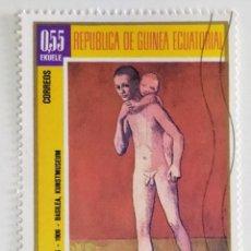 Sellos: SELLO DE GUINEA ECUATORIAL 0,55 E, 1974, PICASSO, USADO SIN SEÑAL DE FIJASELLOS. Lote 255349085