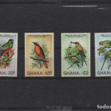 Sellos: SERIE COMOPLETA NUEVA DE GHANA DE 1981. PÁJAROS. Lote 255354450