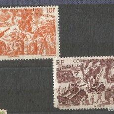 Sellos: COTE FRANÇAISE DES SOMALIS - 1946 - POSTE AÉRIENNE - DU TCHAD AUN RHIN - 2 VALORES - NUEVOS. Lote 255649525
