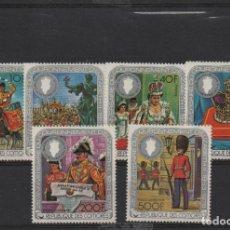 Sellos: SERIE COMPLETA TERRESTRE Y AÉREA DE COMORES. 25 ANIVERSARIO DE LA SUBIDA AL TRONO DE ISABEL II. Lote 255652440